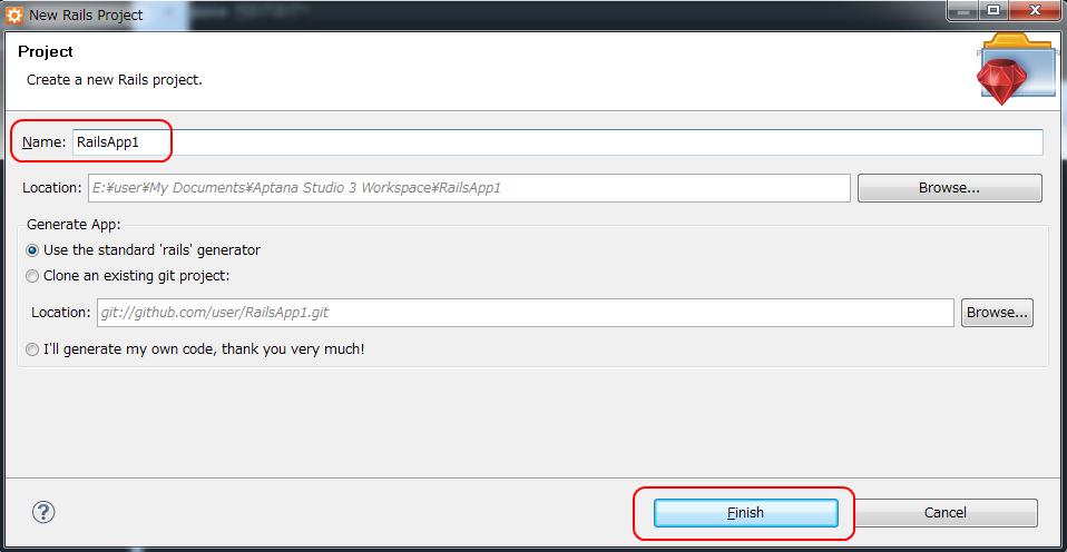 Windows で Aptana Studio 3 のダウンロードとインストールと実行