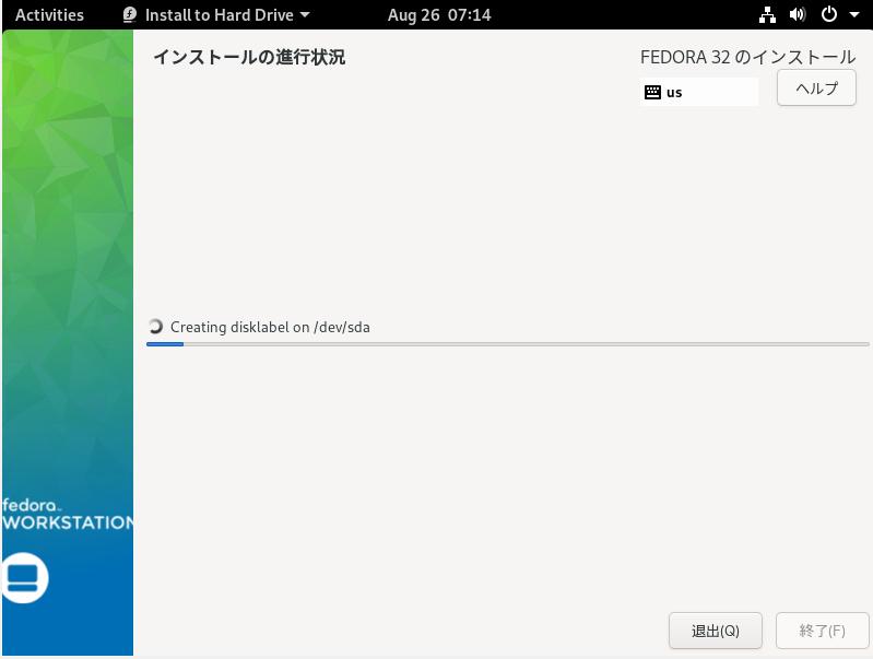 Fedora 28 のダウンロードとインストールと設定