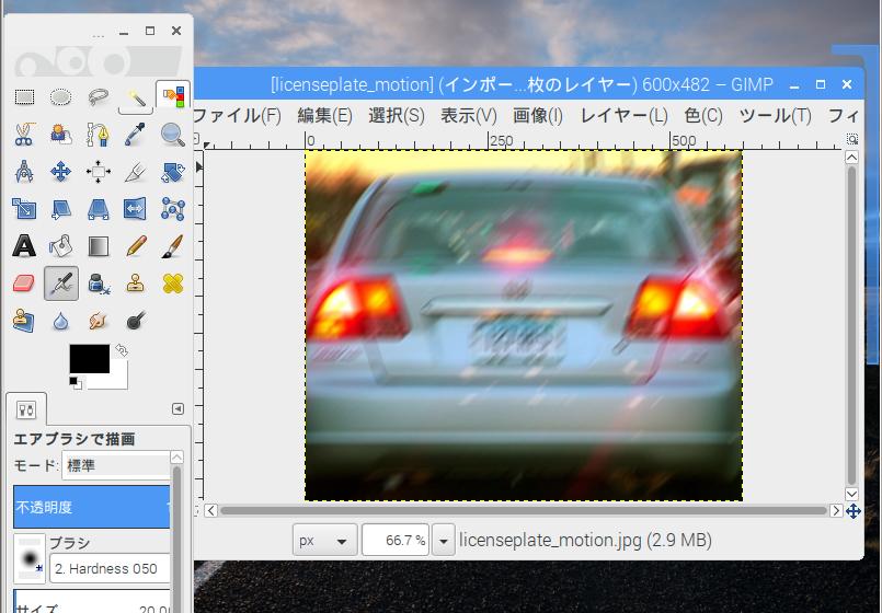 Raspberry Pi Desktop (for PC and Mac) で基本ソフトウエア類の