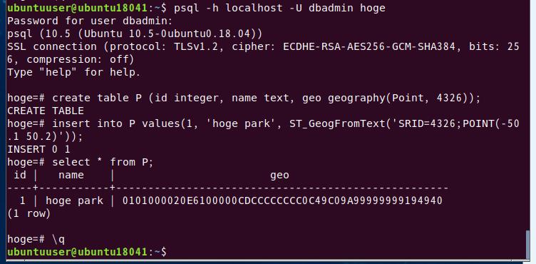 Ubuntu で GEOS, GDAL, PostGIS (地理情報システム) 及び関連