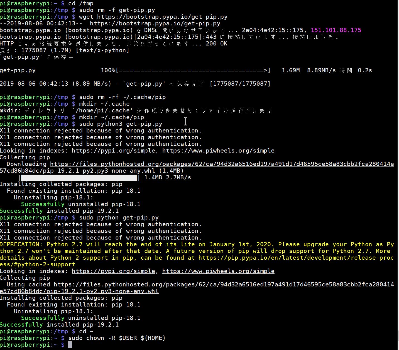 ラズベリーパイ(Raspberry Pi) で、情報工学関係ソフトウエア