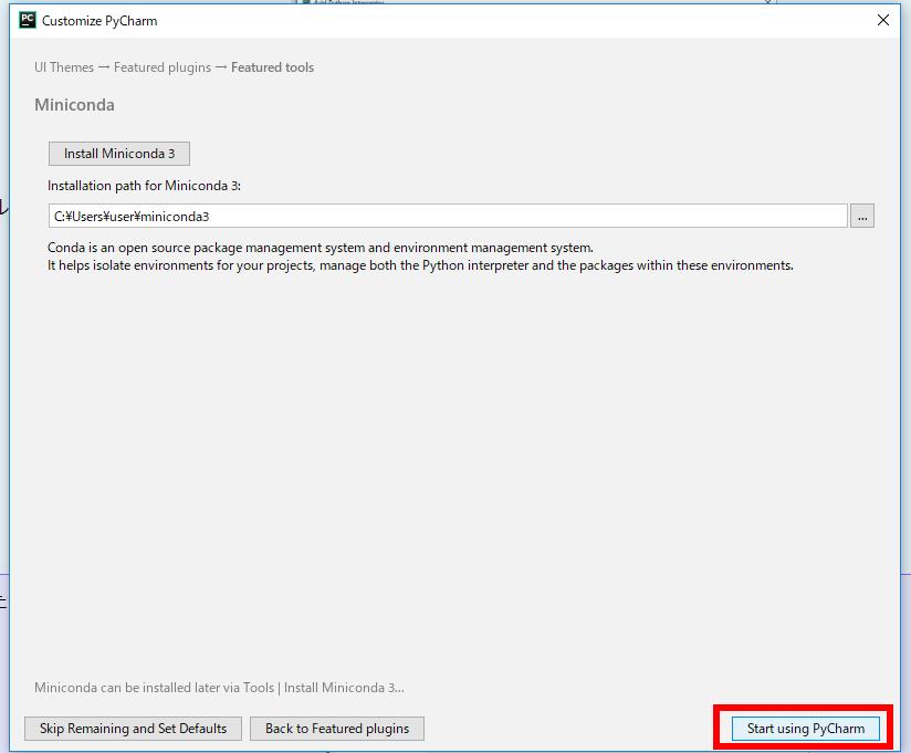 Windows で PyCharm のインストール