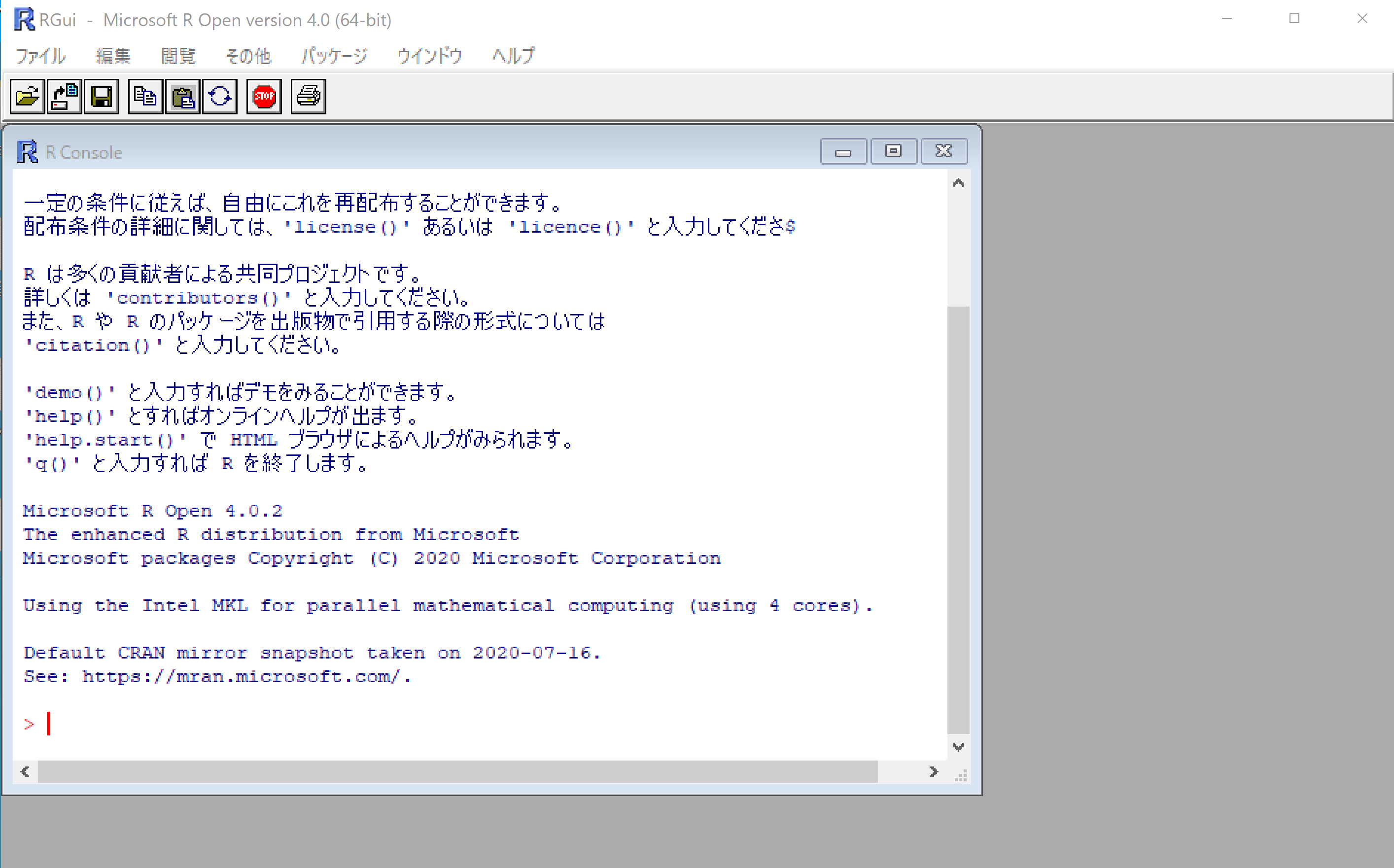 Windows で Microsoft R Open 3 5 2 + Intel MKL のインストール